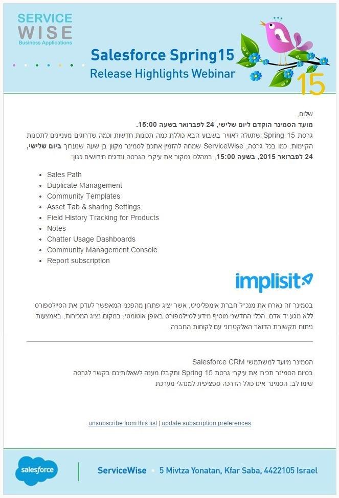Spring 15 Release Webinar _Invite
